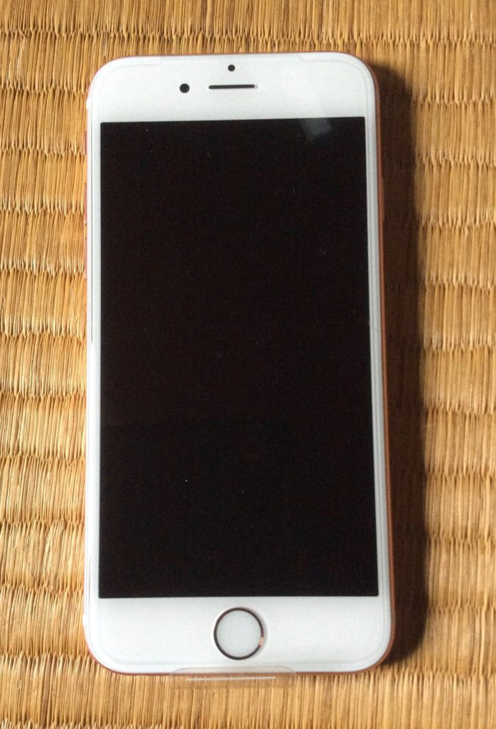 iphone_after