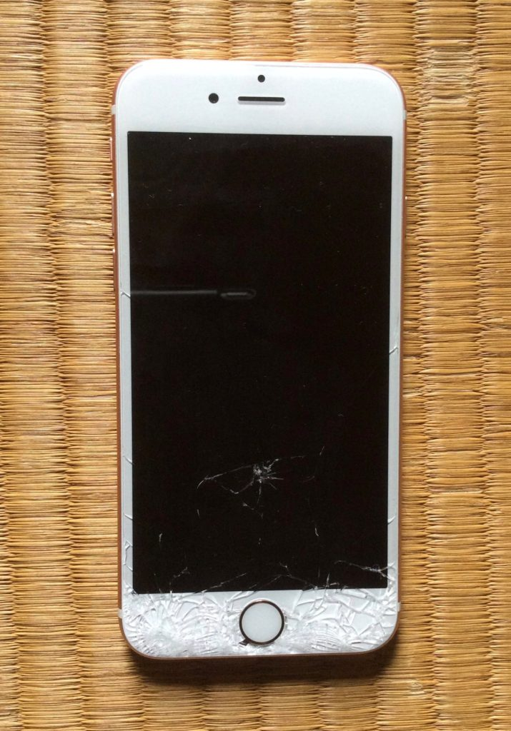 iphone_before
